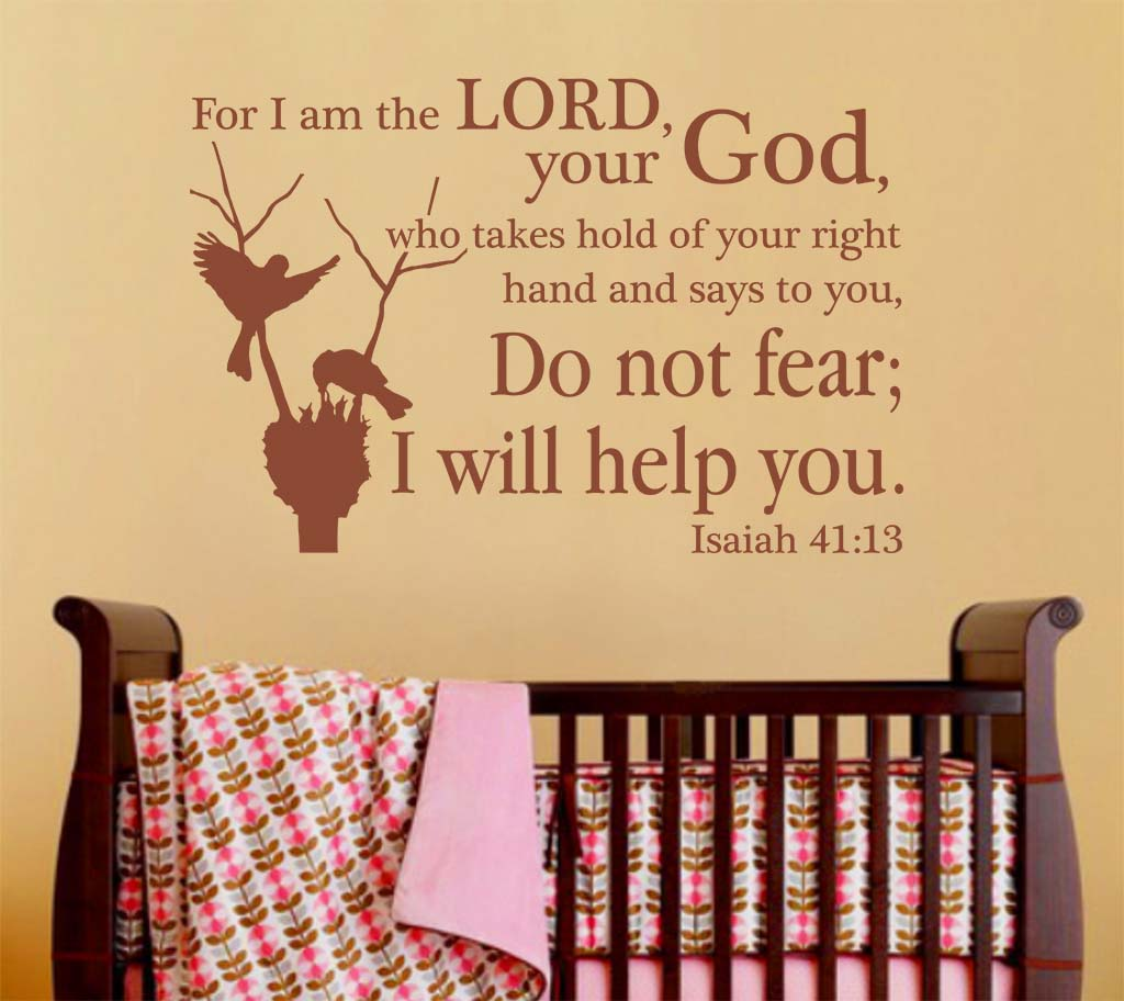 Nursery Wall Decal Sticker Bible Quotes: God will help you (Isaiah ...